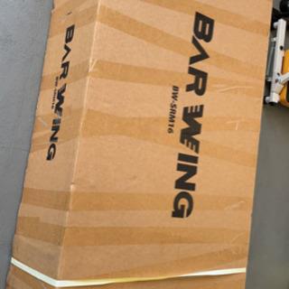 ルームランナー BARWING BW-SRM16