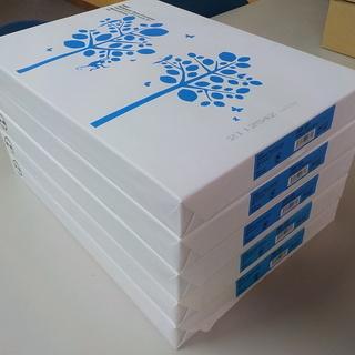 【A3コピー用紙】2500枚