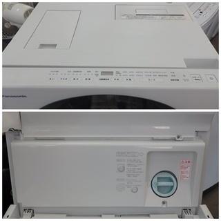 【配送設置無料エリア拡大】パナソニック ドラム式洗濯機(3.0kg乾燥付き)7.0KG Cuble NA-VG700L 2016年製 - 世田谷区