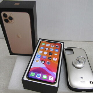 📱 iphone・スマホ・Tab高価買取‼︎ 田川の買取ア…