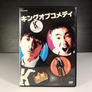 ❇️ DVD『爆笑オンエアバトル キング・オブ・コメディ』…