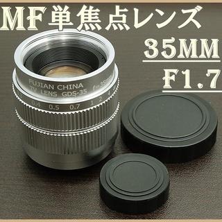 新品♪ 35mm F1.7 単焦点レンズ インスタ SNS向け ...