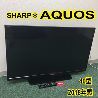 配達無料地域あり*シャープ  液晶テレビ アクオス 40型 20...