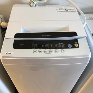 アイリスオーヤマ 全自動洗濯機 5kg 簡易乾燥機能付き