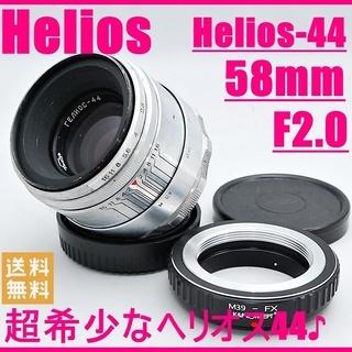 超希少レア♪ Helios-44 58mm F2.0 シルバー ...
