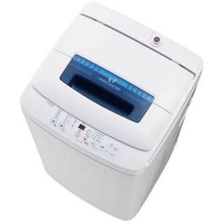 【譲り先確定】ハイアール全自動洗濯機