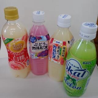 ✨大量入荷✨お買い得 ジュース