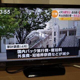 【引取のみ】液晶テレビ シャープ LC-24K9 2013年製