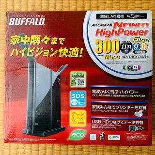 未開封 BUFFALO WZR-HP-G302H