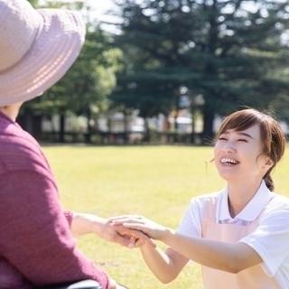 <未経験OK>訪問介護職員を募集中!!/仙台市太白区
