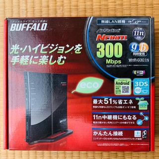★未使用品★ バッファローWi-Fi無線LANルーター中継器WH...