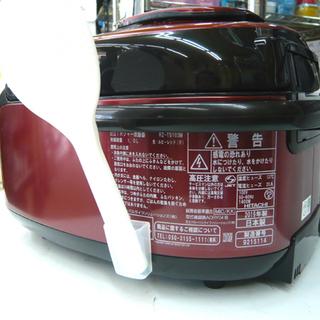 日立 圧力 スチーム ih 炊飯 器 rz ts103m