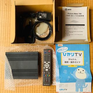 未使用【ひかりTVチューナー PM-700】西日本