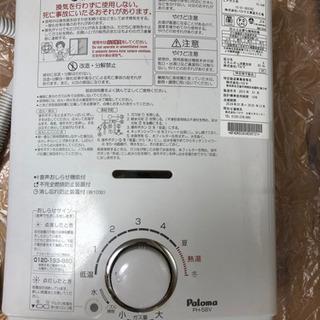 瞬間湯沸かし器(LPガス専用)