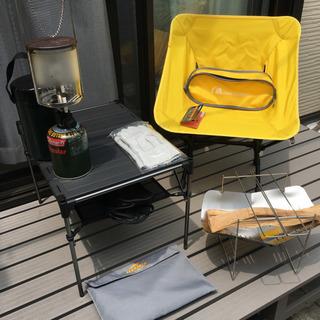 キャンプ用品 まとめて テーブル チェア 焚き火台 ガスランタン...