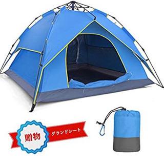 テント ワンタッチテント キャンプテント 3-4人用