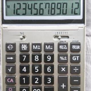 キヤノン 12桁表示電卓 TS-1200TG