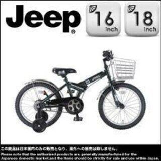 JEEP かっこいい補助輪自転車 16インチの画像