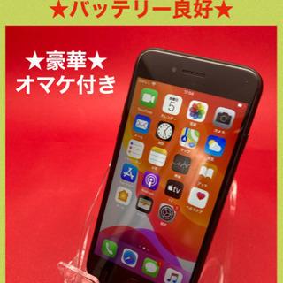 iPhone7 SIMフリー 128GB 管理630