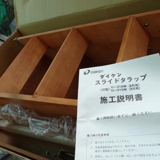 秘密基地DIY ダイケン収納ハシゴ 天井裏 収納階段 屋根裏未使...