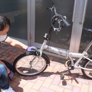 自転車出張修理