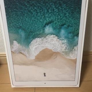 iPad Pro 12.9 第二世代 値下げできます!