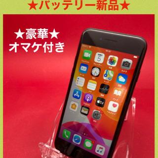 iPhone7 SIMフリー 128GB バッテリー新品 管理625