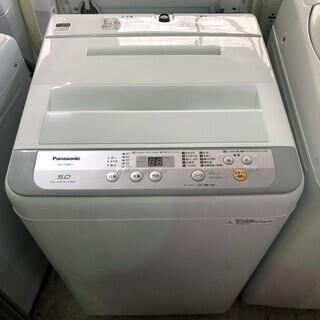 安心の一年保証!洗濯機 5.0㎏ Panasonic/パナソニッ...
