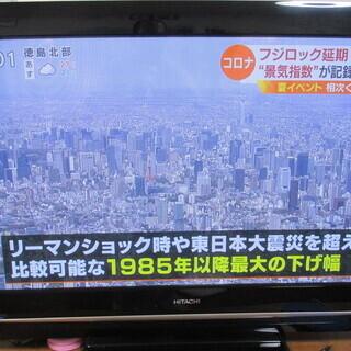 日立42型 プラズマテレビ 録画機能付