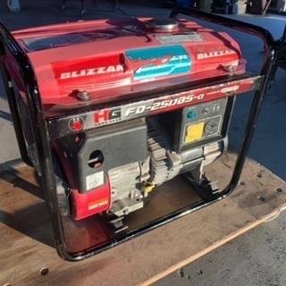 作動品!ガソリン発電機FD-25DBS-a 札幌