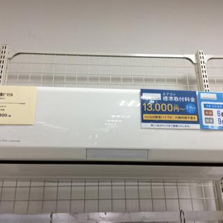 富士通ゼネラル 壁掛けエアコン 2012年製 AS-R22B-W...