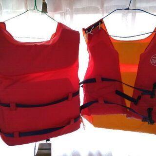 フジタカヌー製ライフジャケット