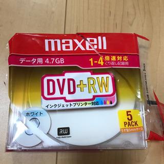 DVD+RW 5枚