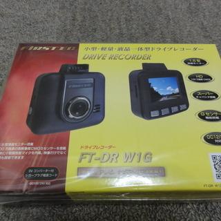 新品 未開封 ドライブレコーダー F.R.C社製 FT-DR W1G