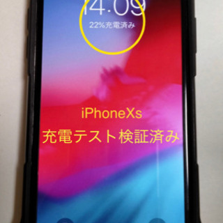 iPhone/Android兼用データ機能付き充電器[両面挿せる] - 売ります・あげます