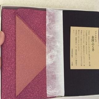 【新品】紫のふくさ と 風呂敷 セット 日本製