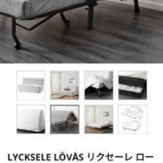 IKEAソファーベッド 白 LYCKSELE