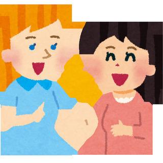 6/7 岡山国際交流クラブ 英会話イベント