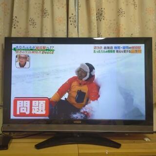 動作品 HITACHI 日立 ヒタチ Wooo 50型 プラズマ...