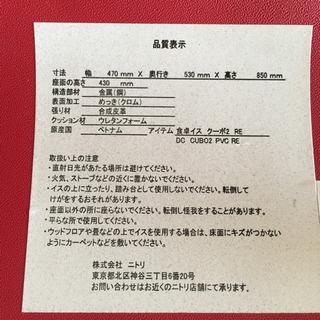 レザー調ダイニングチェア☆赤色1脚 − 京都府