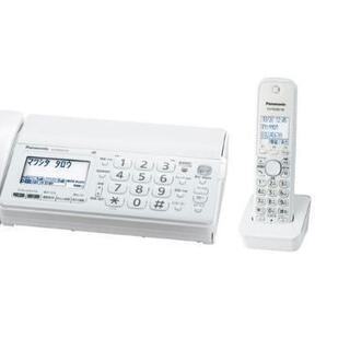 ☆取引中☆[新品]ファックス電話+子機