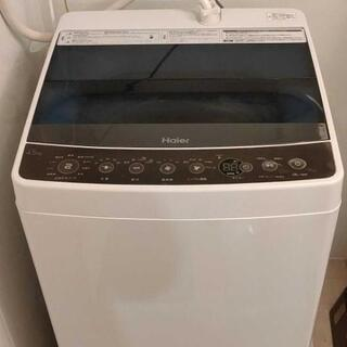 Haier JW-C45A 4.5kg洗濯機