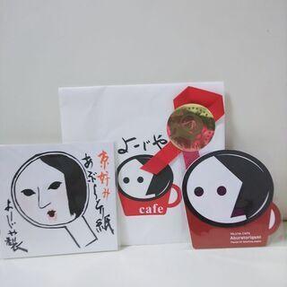 【ようじや】 あぶらとり紙 & メモ (No.222)  ※他3...