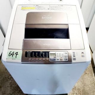 644番 日立✨電気洗濯乾燥機✨BW-D8JV‼️