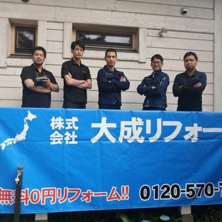 長崎県でお家無料でリフォーム出来てお金受給出来ます🙆♀️