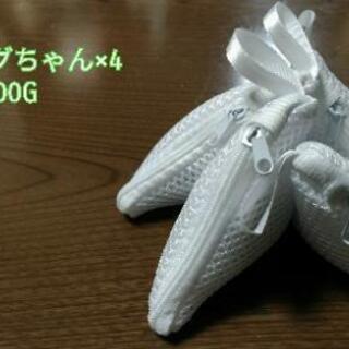 洗濯マグちゃん 50g x 4 (合計200g) 自作