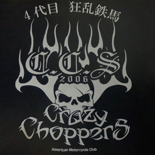 4代目 Crazy ChopperS メンバー募集中