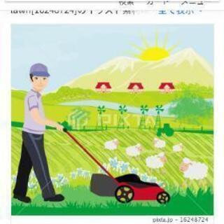 🔰東区造園スタッフ💰9000円➕交通費🔰外仕事経験