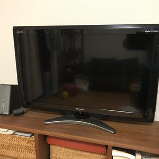 シャープAQUOS 32型液晶テレビ