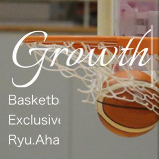 Growth個人向けバスケットスクール😊